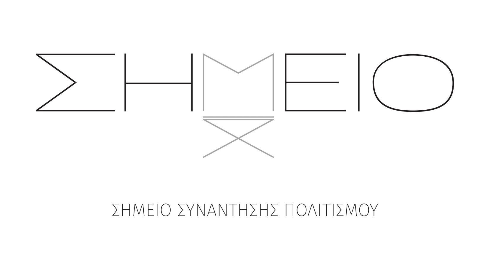 thumbnail_logosimeio-1a