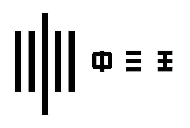 FEX.logo.Short.CMYK