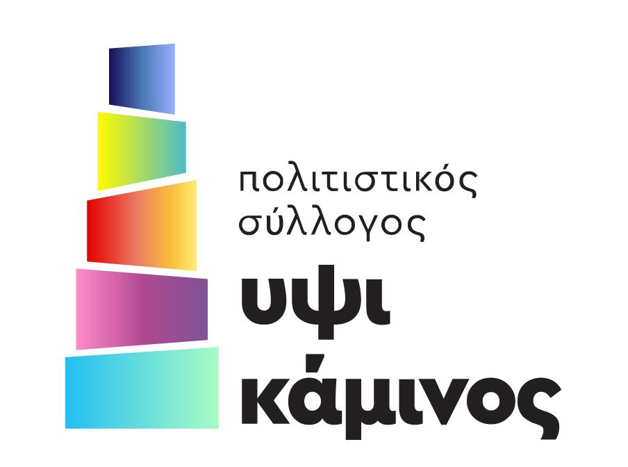 ipsikaminos_logo_rgb